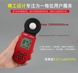 TASI-8720 0~200 000 lux luxmeter light meter