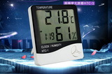 HTC Digital Thermometer / Hygrometer with clock